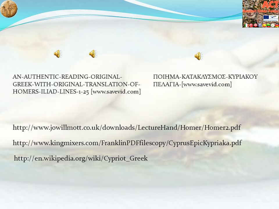 AN-AUTHENTIC-READING-ORIGINAL-GREEK-WITH-ORIGINAL-TRANSLATION-OF-HOMERS-ILIAD-LINES-1-25 [www.savevid.com]